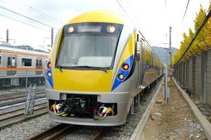 Ktm Train Ticket To Singapore Malaysia Singapore Easybook