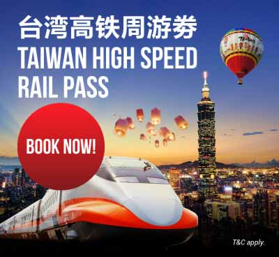 Easybook Announces Its Proud Partnership with Taiwan High Speed Rail