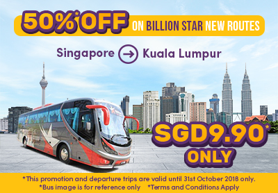 50% discount on Billion Star tickets