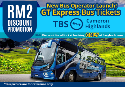 Great Deals from GT Express ONLY at Easybook.com!