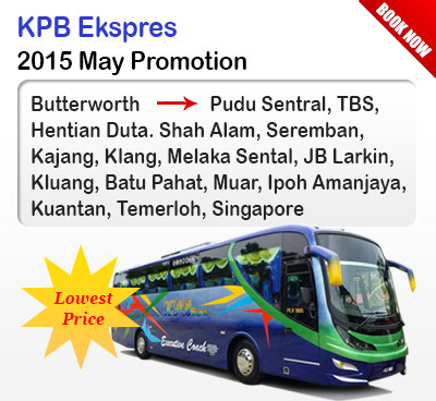 Bus ticket discount coupons may 2019