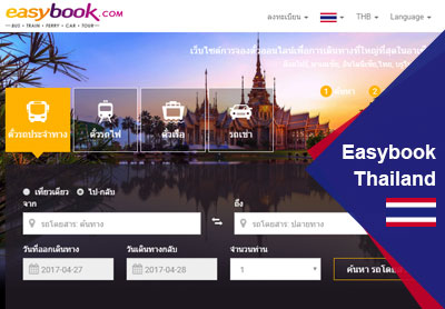Easybook Thailand: We Have Got A New Look