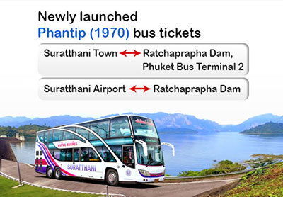 Newly launched Phantip (1970) Bus Tickets