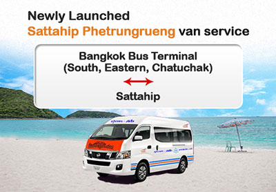 Newly launched Sattahip Phetrungrueng Van Service