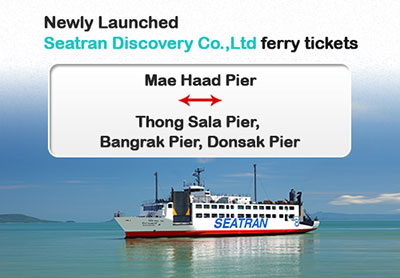 Newly launched Seatran Discovery Ferry Tickets